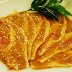 豚肉味噌漬け(国産豚肉ロース)約600g(200g×3袋)