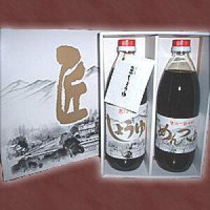 天然醸造 匠セット(しょうゆ500ml・めんつゆ500ml) 140年の伝統 茨城県つくば市【沼屋本店】