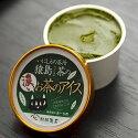猿島茶を練り込んだアイスクリーム