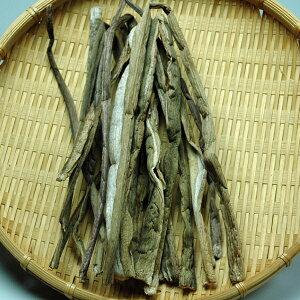 ずいき 干しずいき (芋がら 乾燥芋がら)約30g×1袋