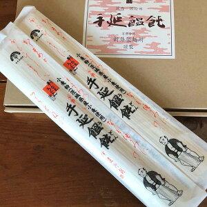 うどん 手延べうどん(乾麺) 200g×10袋