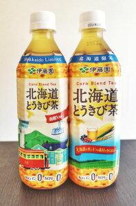 北海道限定商品!! 北海道とうきび茶 500ml×24本セット とうもろこし とうきび ケース売り 贈答品 贈り物 自家消費用 ノンカフェイン 0カロリー
