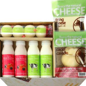 牧家の乳製品詰め合わせAセット (白いプリン×1・ももベリーラッシー200g×2・カチョカヴァロ200g×1・さけるチーズ120g×1・飲むヨーグルト200g×2) お中元 お歳暮 父の日 母の日 贈り物