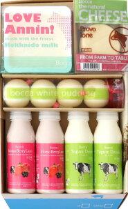 牧家の乳製品詰め合わせCセット (白いプリン×1・ももベリーラッシー200g×2・杏仁豆腐520g×1・飲むヨーグルト200g×2・プロボローネ80g×1)父の日 お中元 お歳暮 プレゼント ご家族