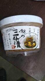 桜井水産 海鮮詰め合わせセット2(数の子入り松前漬け500g、岩内産たらこ500g、ニシン三升漬120g)