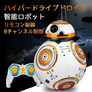 子供プレゼントに最適!電動ロボットハイパードライブドロイド おもちゃ 電動ロボット ラジコン 智能ロボット男の子 多機能ロボットリモコン コントロール 多機能ロボット 男の子 女の子