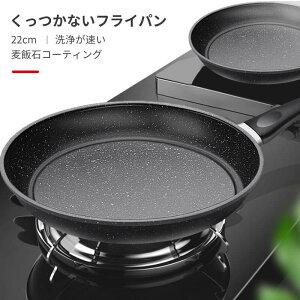 新作 24cm フライパン 鉄板 焼肉プレート IH対応 直火 焦げ付かない ギフト魚焼き器 バーベキュー 鉄分補給 焼き肉プレートこびりつかない キッチン 取っ手一体型専用フライパン たまご焼き
