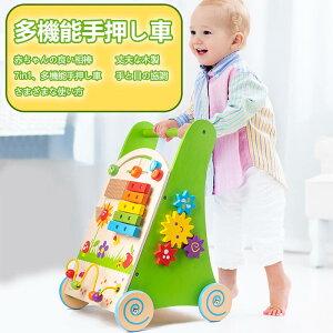 知育玩具 木のおもちゃ ベビーファーストウォーカー 一歳 誕生日 1歳 男 誕生日プレゼント 男の子 おもちゃ 女 1歳半 2歳 手押し車 赤ちゃん プレゼント 女の子 子供 出産祝い 幼児 木製玩具