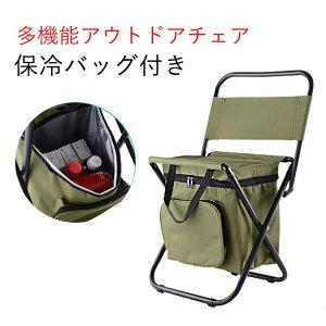 多機能アウトドアチェア 保冷バッグ付きアウトドアチェア 保冷バッグ付き 持ち運び便利 折り畳めるタイプ コンパクトサイズ 手持ち可能 多機能折り畳み式アウトドアチェア スポーツ アウ