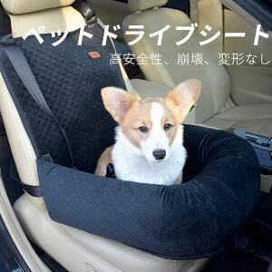 15kg以内のペット ペットドライブシート 車用ケンネル ペット 外出用 旅行 シートクッション 中小型犬 車用ペットマット クッション ペット用品 取り外し可能で洗える お手入れ楽々 持ち運