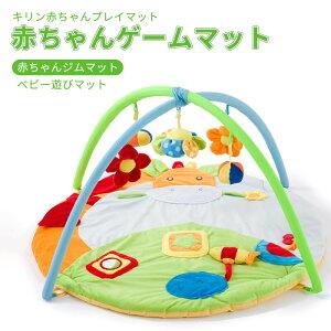 ベビージム ベビー向けおもちゃ キリン赤ちゃんプレイマット 赤ちゃんジムマット ベビー遊びマット ゲームマット 知育玩具 子供の遊園地 柔らかい 無異臭 大空間 かわいい 快適 柔らかい