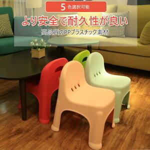 チェア スツール スツールチェア 椅子 高品質のPPプラスチック素材 ?踏み台 子供 四角 玄関 ベンチ イス 低め スタッキング スリム