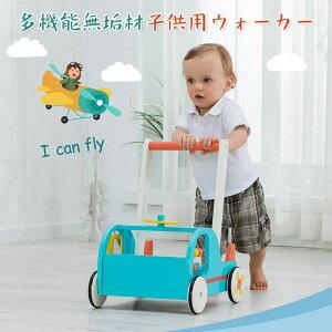 知育玩具 木のおもちゃ ベビーファーストウォーカー 1歳 男 子供 室内 遊び おもちゃ 誕生日プレゼント 男の子 女 2歳 女の子 プレゼント 手押し車 赤ちゃん 1歳半 一歳 出産祝い 知育 木製 つ