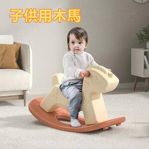 木馬 ロッキングホース おもちゃ 足けり ストライダー 乗り物 女の子 男の子 おしゃれ バランス 玩具 室内遊具 乗用玩具 室内 ロッキング サーフボード のりもの 安定感 ボード キッズ 子供