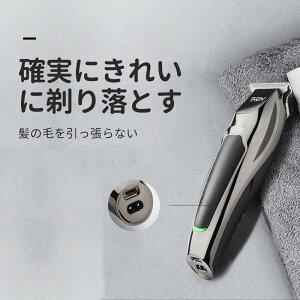 USB充電式シェーバー 強力な動力 髪の毛を引っ張らない 1.5時間高速充電 電動バリカン 散髪 子供 水洗い 家庭用 業務用 USB充電仕様、充電中も使用可能 5種類の長さの剃り高さ調整ヘッド 充電