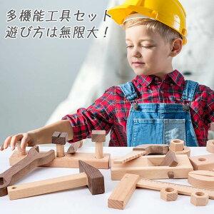 【木のおもちゃ ちびっこ大工道具セット】 送料無料 型はめ パズル 積み木 ブロック ロボット 赤ちゃん ベビー 幼児 男の子 女の子 誕生日 出産祝い 知育玩具 木製玩具 知育 0歳 1歳 2歳 3歳