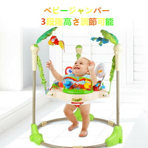 ポップアップジャンパー おもちゃ 遊具 ベビージム ベビーチェア 室内遊具 ベビーウォーカー ジャンプ遊び おもちゃ 遊具 ベビージム