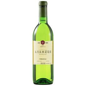 お酒 お中元 ギフト エーデル 五月長根葡萄園 リースリング・リオン 白 720ml 岩手県 エーデルワイン 国産ワイン 白ワイン コンビニ受取対応商品 ヴィンテージ管理しておりません、変わる場合があります