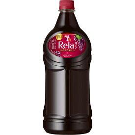 お酒 お中元 ギフト サントネージュ リラ 赤 2700ml 6本 ペットボトル 日本 輸入果汁使用 国産ワイン 赤ワイン コンビニ受取対応商品 ヴィンテージ管理しておりません、変わる場合があります ケース販売