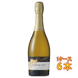 お酒 お歳暮 ギフト プレゼント イエローテイル バブルス・ドライ 白 発泡 750ml 6本 サッポロビール ヴィーガン オーストラリア スパークリングワイン コンビニ受取対応商品 ヴィンテージ管理しておりません、変わる場合があります ケース販売