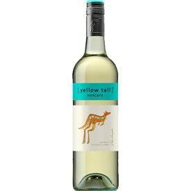 お酒 お歳暮 ギフト プレゼント イエローテイル モスカート 白 微発泡 甘口 750ml サッポロビール ヴィーガン オーストラリア 白ワイン コンビニ受取対応商品 ヴィンテージ管理しておりません、変わる場合があります