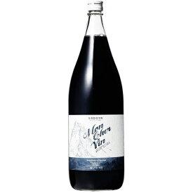 お酒 お中元 ギフト サドヤ モンシェルヴァン 赤 1800ml 山梨県 サドヤ醸造場 国産ワイン 赤ワイン コンビニ受取対応商品 ヴィンテージ管理しておりません、変わる場合があります