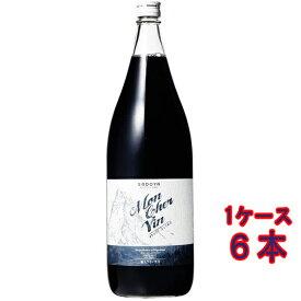 お酒 お中元 ギフト サドヤ モンシェルヴァン 赤 1800ml 6本 山梨県 サドヤ醸造場 国産ワイン 赤ワイン コンビニ受取対応商品 ヴィンテージ管理しておりません、変わる場合があります ケース販売 送料無料