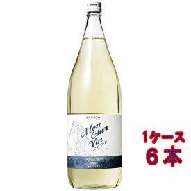 お酒 お中元 ギフト サドヤ モンシェルヴァン 白 1800ml 6本 山梨県 サドヤ醸造場 国産ワイン 白ワイン コンビニ受取対応商品 ヴィンテージ管理しておりません、変わる場合があります ケース販売 送料無料