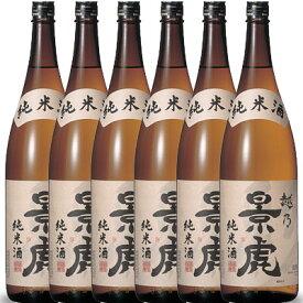 お中元 ギフト 越乃景虎 こしのかげとら 純米 1800ml 6本 一升瓶 新潟県 諸橋酒造 日本酒 ケース販売 送料無料 ラッキーシール対応