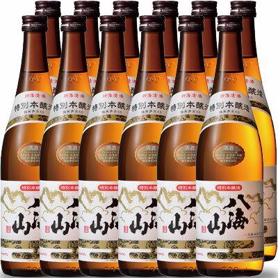 八海山(はっかいさん) 特別本醸造 720ml×12本 四合瓶12本入り 新潟県 八海山 日本酒 ケース販売