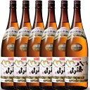 お酒 お歳暮 ギフト プレゼント 八海山 はっかいさん 特別本醸造 1800ml 6本 一升瓶 新潟県 八海山 日本酒 ケース販売…