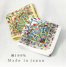 ハンカチ 華苑 日本製 綿 ギフト 贈り物 上品 綺麗 メンズ レディース