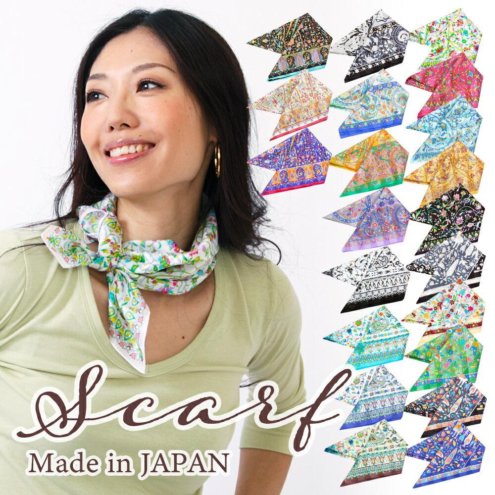 スカーフ【日本製】【シルク 50% 綿 50% 】【ネコポスOK】【雑貨】