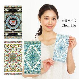 クリアファイル 封筒 サイズ 日本製 綺麗 上品 ギフト 贈り物 チケット 入れ