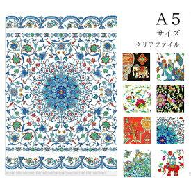 クリアファイル A5 日本製 綺麗 上品 ギフト 贈り物