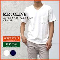 【MR.OLIVE:ミスターオリーブ】M-716712/1EMERALDHEAVYWEIGHTPLAINSTITCH/VNECKT-SHIRT