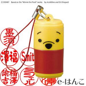 【 シヤチハタ 】【 ディズニー 】X-stamper プチネーム 《プーさん》(XL-PDP/MO) メールオーダー式 かわいい すぐ使える 印鑑 浸透印 はんこ 認印 ハンコ 別注品 携帯タイプ 日本土産 日本みや
