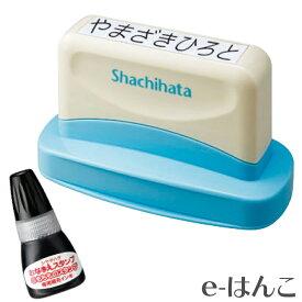 【 シヤチハタ 】おなまえスタンプ おむつポン マツコの知らない印鑑の世界 マツコの知らない世界