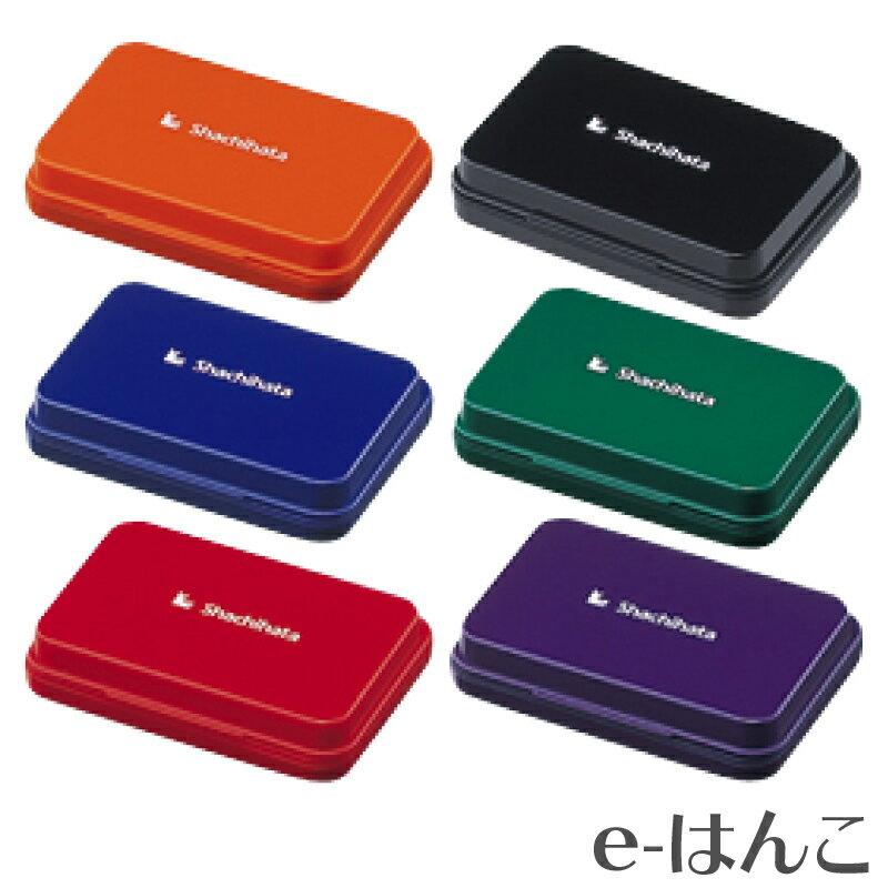 【サプライ】【シヤチハタ】シヤチハタスタンプ台 小形 普通紙用(HGN-1)