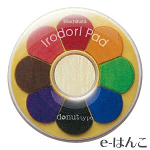 【 サプライ 】【 シヤチハタ 】 イロドリパッド ドーナツタイプ 8色(HPR-8DA) 【店頭受取対応商品】【YOUNG zone】【HLS_DU】