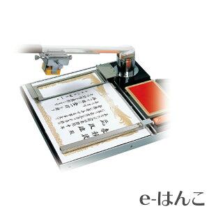 【サプライ】【サンビー】プッシュタンプ捺印器セットPS-001(ホルダー/朱肉スタンプ台/朱肉液付)【送料無料】【YOUNG zone】【HLS_DU】