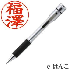 【 シヤチハタ 】ネームペン・キャップレスS・シルバータイプ(シルバー) 既製品 【楽ギフ_包装】【楽ギフ_のし】【楽ギフ_メッセ入力】