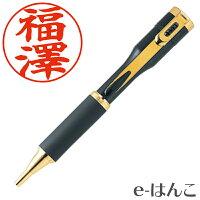 【シャチハタ】ネームペン・キャップレスS・カラータイプ(黒)別製品