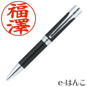 【 シヤチハタ 】ネームペン カーボネックス(ブラック) 別製品 【 送料無料 】 在庫限り 売切御免 日本土産 日本みやげ みやげ 土産 外国人