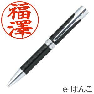 【 シヤチハタ 】ネームペン カーボネックス(ブラック) 既製品 【 送料無料 】 在庫限り 売切御免