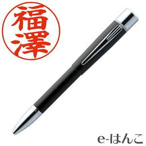 【 シヤチハタ 】ネームペン プリモ メールオーダー式 ブラック