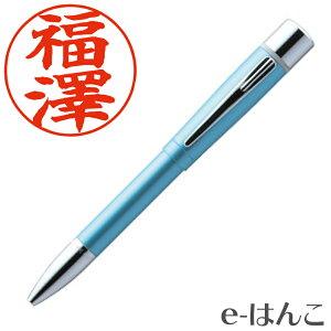 【 シヤチハタ 】ネームペン プリモ メールオーダー式 パールブルー