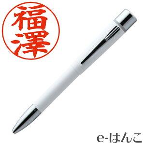 【 シヤチハタ 】ネームペン プリモ メールオーダー式 ホワイト