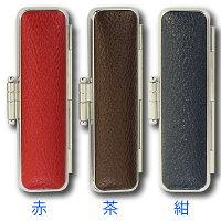 【CaseSet】上柘植12.0mm&印鑑ケース(牛モミ革ケース【茶・赤・紺】)