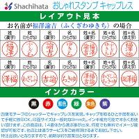 【シャチハタ】X-stamperおしゃれスタンプキャップレスネイル(別注/別製品)【ネイル15】OSR-XCL-N15【送料無料】★